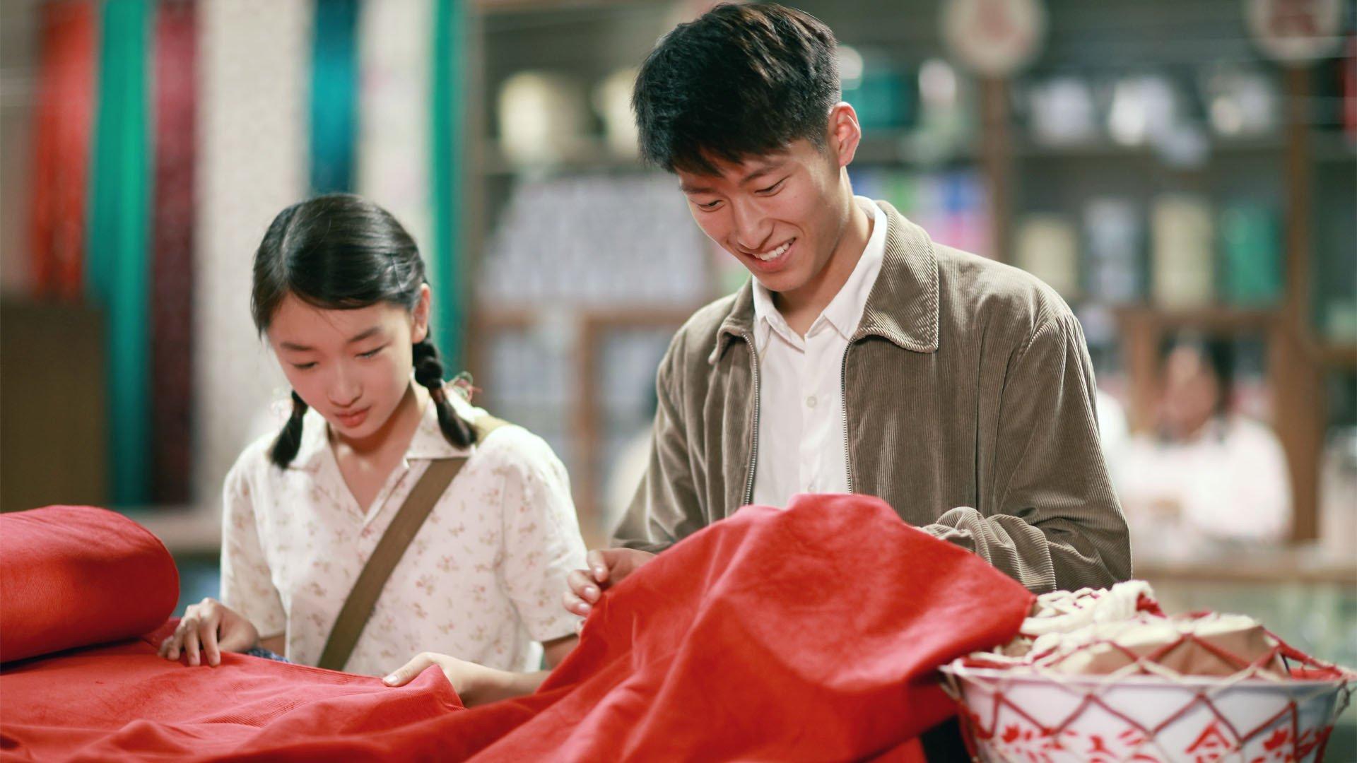 Amor bajo el espino blanco (2010), de Zhang Yimou