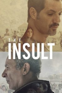 "Poster de la película ""L'insulte"""
