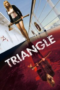 """Poster de la película """"Triangle"""""""