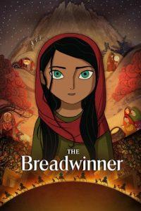 "Poster de la película ""El pan de la guerra"""