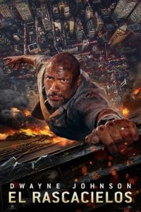 """Poster de la película """"El rascacielos"""""""