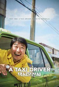 """Poster de la película """"A Taxi Driver: Los héroes de Gwangju"""""""