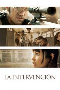 """Poster de la película """"La intervención"""""""