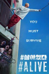 """Poster de la película """"#Vivo"""""""