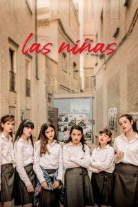 """Poster de la película """"Las niñas"""""""