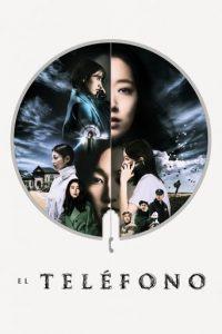 """Poster de la película """"El teléfono"""""""