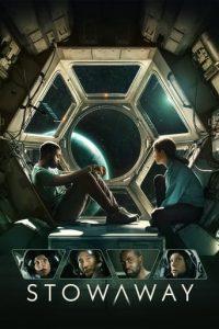 """Poster de la película """"Polizón"""""""